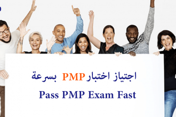 Is PMP Certification Worth It In 2020? Salary vs. Cost